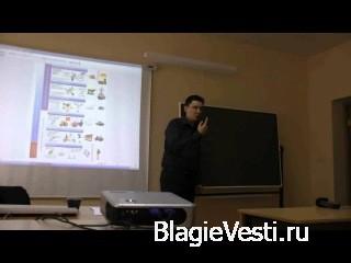 Образно и доходчиво Сергей Озеров, лекция по КОБ