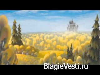 Новые приключения Бабки Ёжки (01:15:50)Приключения