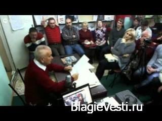 Встреча с Зазнобиным В.М.: «О сакральности власти и итогах поездки в Китай»