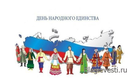 Русь как Цивилизация глобальной значимости.