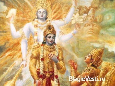 Помним, что древним дравидам - (предкам индийцев) Веды принесли наши Многомудные Древние Предки.