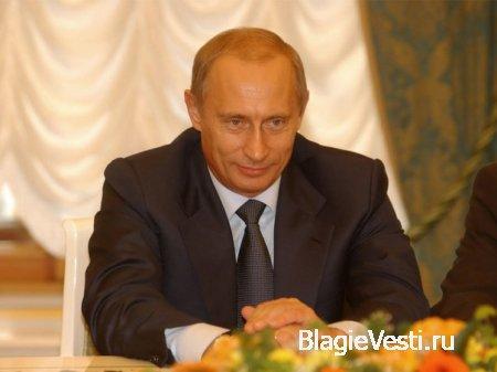 """КОНЦЕПТУАЛЬНЫЕ """"СОВПАДЕНИЯ"""" - Путин принял КОБ"""