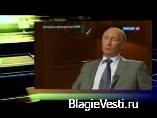 В.В.Путин: Что такое западная модель демократии?!