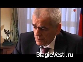 Правда о прививках: Геннадий Онищенко