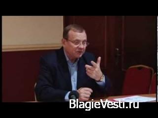В.А. Ефимов. Глобальная миссия Русской цивилизации.