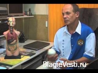 Старославянский массаж живота.