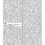 Ссылка: Прививка от безУМия «нового года».