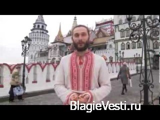 Московские центры Славянской Культуры и Традиции