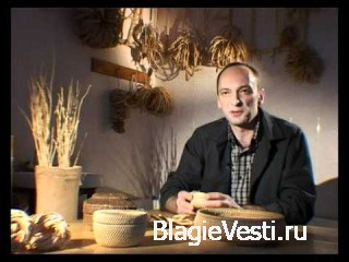 Ремесла для славян