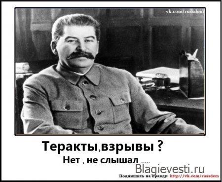 Русские народные демотиваторы и мотиваторы