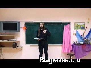 Видео: Мировосприятие Славян.