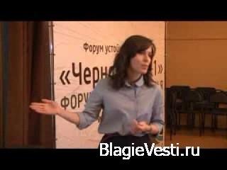 Елена Шаройкина о генетической безопасности... ГМО