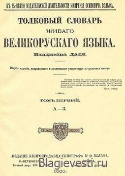 Руский – с двумя «С» НЕПРАВИЛЬНО