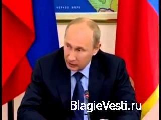 Владимир Путин о «российских СМИ»