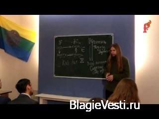 Андрей Ивашко. Древнерусский язык с азовъ.