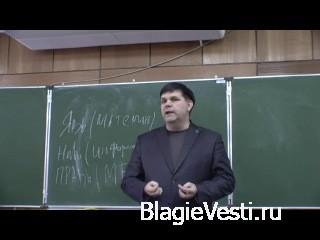 Курсом Правды и Единения (КПЕ) пишет: Явь - Навь - Правь в славянском миров ...