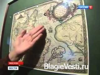 Российская власть признала Тартарию