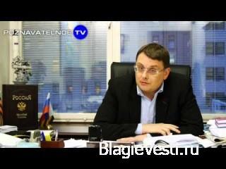 Беседа с координатором НОД Евгением Фёдоровым 28 января 2014.