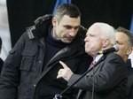 На захват Украины США выделили $5'000'000'000