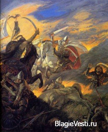 КРУГИ ВРЕМЁН ПАТЕР ДИЙ ТРИСЛАВ-ВОИТЕЛЬ (5495-5537) (Из Наследия Предковъ).