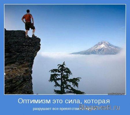 Любовь как состояние | Лазарев С. Н. пишет: