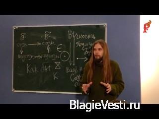 Древнерусский язык с азовъ.