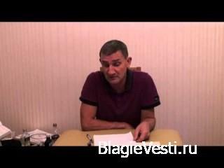Секретные Практики Славян.