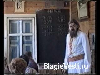 Земли Свята Расы - Подлинная история Славян-Русов-Ариев.