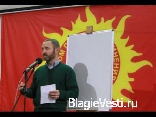 С. Данилов - Задачи Территориальных громад