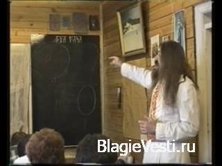 Видео уроки - Наследие Предков - Веды КНИГА МУДРОСТИ ПЕРУНА