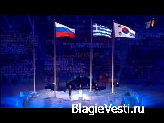 Церемония закрытия XXII Зимние Олимпийские Игры Сочи 2014