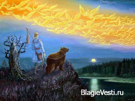 РАМХАТ ЗаПоВедАл Вернитесь к своим корням