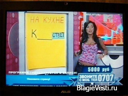 БЕСШУМНОЕ ОРУЖИЕ (Дэвид Айк)