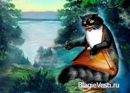Кошка - Верный спутник Велеса