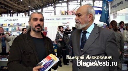 Почему не хотят признавать русские древности? (2013) TVRip