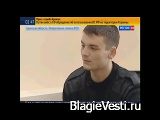 В Киеве воевали наемники из Европы