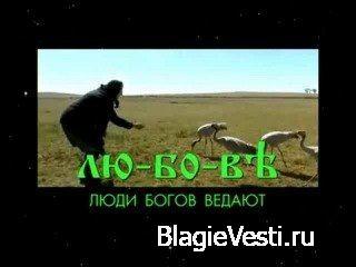 Искажение смысла Русских слов