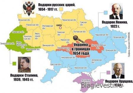 Украина? Окраина - Руси!