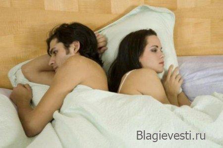 Не придете Вы к Любви, через секс...Помните об этом.