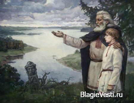 Аудиозапись: Слово Мудрости Волхва Велимудра