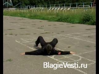 Русская воинская здрава.