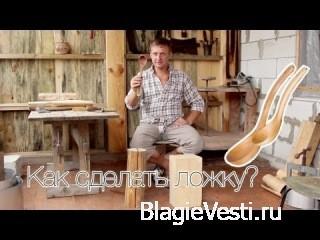 Видео уроки на тему народного творчества из дерева и бересты.