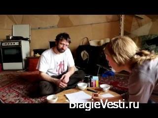 Видео семинара КУПОЛЬНЫЙ ДОМ Иван Дыркин