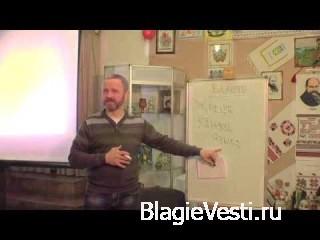 Лекция Сергея Данилова в Павлограде.  Громады, майдан, объединение.
