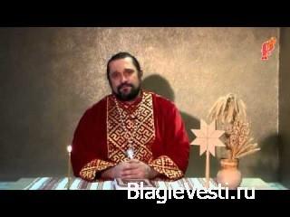 Владимир Куровский. Обращение к Славянам.
