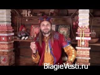 Сказочное Лето с Иваном Царевичем! Волшебные Фестивали Эпохи Волка