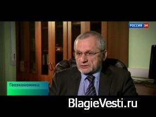 Рубль - взгляд в будущее. Центральное ТВ заговорило правду о ЦБ!