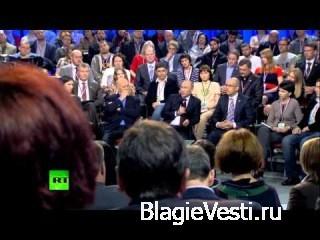 Путин: Если власти в Киеве применяют армию против народа, то это преступление «Это хунта какая-то! Последствий не избежать»