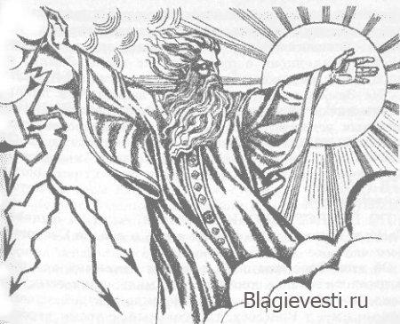 Православные Славяне почитают Богиню Тару