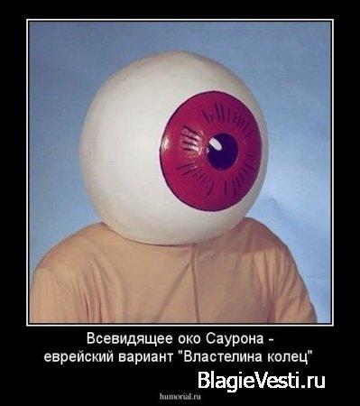 События в Украине характеризуются применением оружия массового зомбирующего поражения — СМИ.